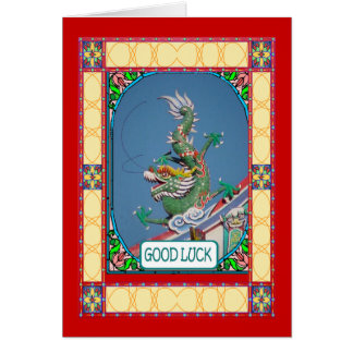 Chinese New Year, Temple dragon Card