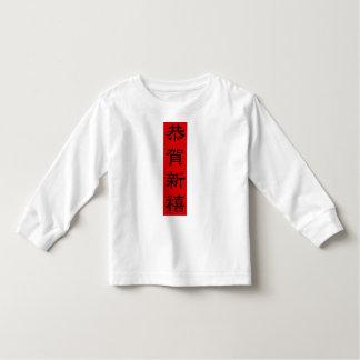 CHINESE NEW YEAR Toddler Long Sleeved Shirt (White