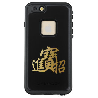 Chinese New Year Typography Prosperity Symbol 招寶進 LifeProof FRĒ iPhone 6/6s Plus Case