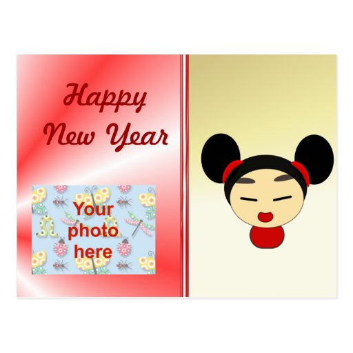 Chinese New Year Vietnamese New Year Tet Year of Postcard