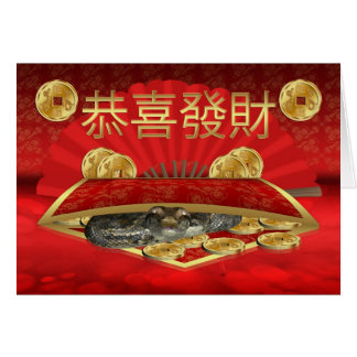 Chinese New Year - Year Of Snake Greeting Card
