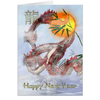 Chinese New Year - Year Of The Dragon - 2012 Greeting Card