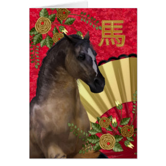 Chinese New Year Year Of The Horse 2014 Greeting Card