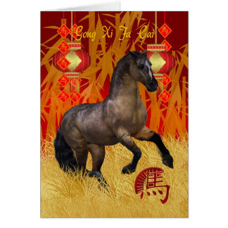 Chinese New Year, Year Of The Horse 2014 Card