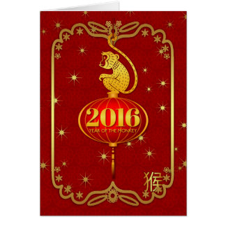 Chinese New Year Year Of The Monkey, Monkey Card
