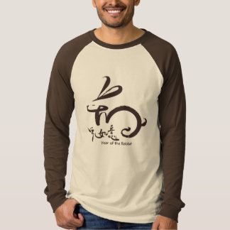 Chinese New Year - Year of the Rabbit (brown) T-Shirt