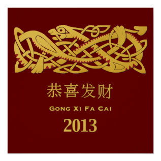 Chinese New Year - Year Of The Snake 2013 Poster at Zazzle