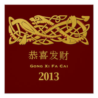 Chinese New Year - Year Of The Snake 2013 Poster