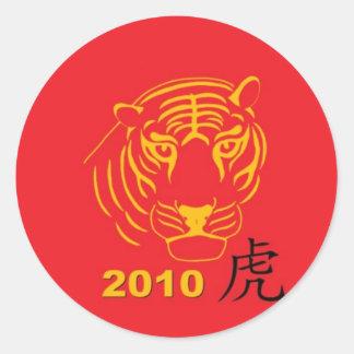 chinese new year zazzle 2010 sticker