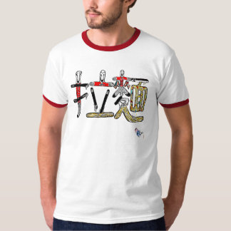 """""""Chinese Noodles for Long Life"""" T-Shirt"""