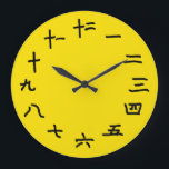 "Chinese Numbers on Imperial Yellow Wall Clock<br><div class=""desc"">Gorgeous wall clock with Chinese numbers on imperial yellow.  Hang it in the library,  den,  beach house,  or office. This clock would make a unique housewarming or boatwarming (or houseboat warming) gift.  Available in two sizes of round clock,  or a square clock. Copyright Scarebaby Design.</div>"