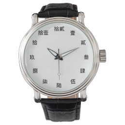 Chinese Numeral Character (Black font) Wrist Watch