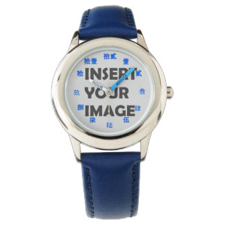 Chinese Numeral Character (Blue font) Watch