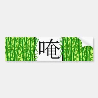 Chinese OM bumper sticker Car Bumper Sticker