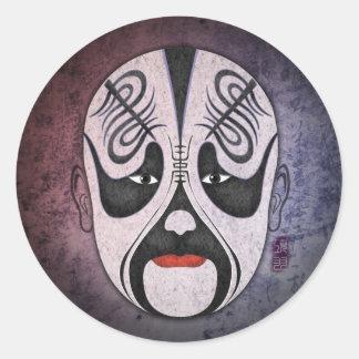 Chinese Opera Mask - Xiang Yu Round Sticker