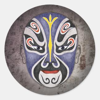 Chinese Opera Masks - Gai Suwen Classic Round Sticker