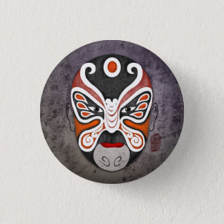 Chinese Opera Masks - Li Ke Button