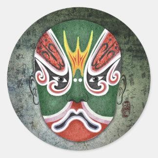 Chinese Opera Masks - Zheng Lun Classic Round Sticker