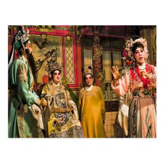 Chinese opera postcard