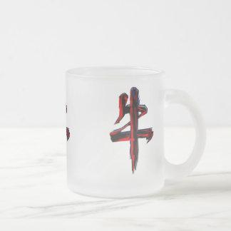 Chinese OX symbol Frosted Glass Coffee Mug