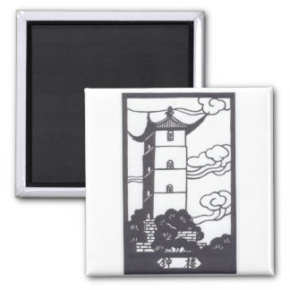 Chinese Pagoda 2 Inch Square Magnet