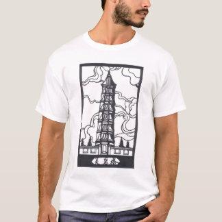 Chinese Pagoda T-Shirt