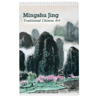 Chinese Painting Calendar (Single Page)