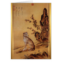 Chinese painting Dog Year 2018 Greeting card