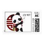 Chinese Panda Stamp
