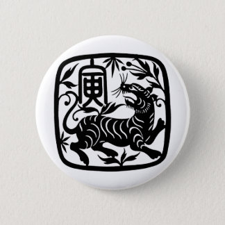 Chinese Paper Cut Tiger Button