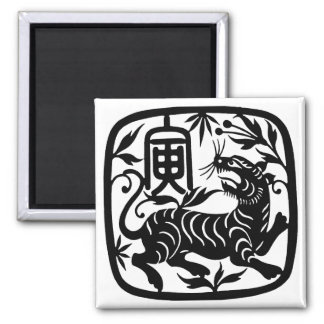 Chinese Paper Cut Tiger Magnet