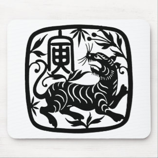 Chinese Paper Cut Tiger Mouse Pad