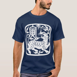 Chinese Paper Cut Tiger T-Shirt