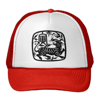 Chinese Paper Cut Tiger Trucker Hat