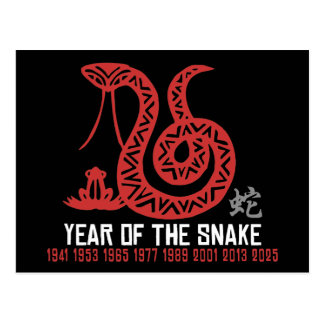 Chinese Paper Cut Year of The Snake Postcard
