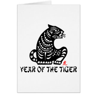 Chinese Paper Cut Year of The Tiger Card