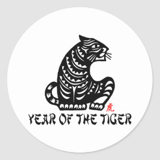 Chinese Paper Cut Year of The Tiger Classic Round Sticker