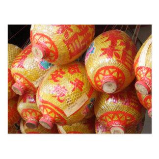 Chinese Paper Lanterns Postcards