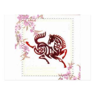 Chinese Papercuts - Horse Postcard