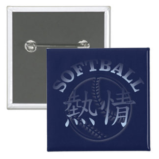 Chinese Passion for Softball Button