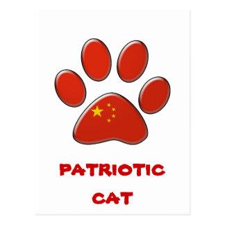 Chinese patriotic cat postcard