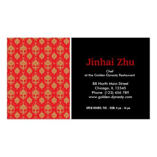 chinese restaurant business card templates bizcardstudio. Black Bedroom Furniture Sets. Home Design Ideas