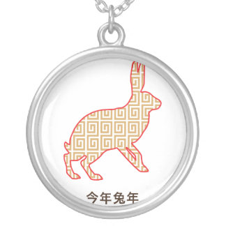 Chinese Patterned Rabbit Gift Silver Plated Necklace