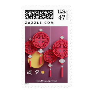 Chinese Patterns For Mid Autumn Festival Stamp