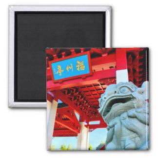 Chinese Pavilion Magnet