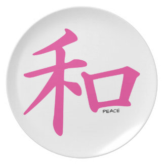 Chinese-peace CHINESE LANGUAGE PEACE SYMBOL MOTIVA Dinner Plate