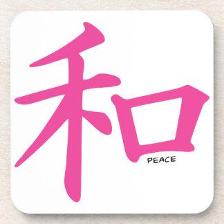 Chinese peace  design symbol coasters