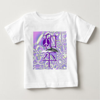 Chinese Peace Dolphin Baby T-Shirt