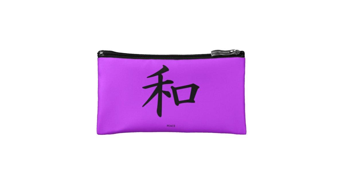Chinese Peace Symbol Cosmetic Bag Zazzle