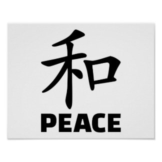 Chinese peace symbol poster
